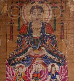 Peinture Zhuang 9747. Chine du sud.