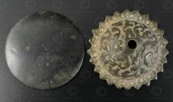 Afghan antique bronze curios AFG96. Afghanistan.