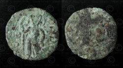 Kushano-Sasanian bronze coin C183. Kushan Empire, Gandhara kingdom.
