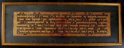 Burmese bible leaf BU286. Burma.