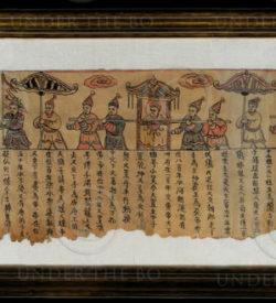 Charte Yao encadrée YA70. Minorité Yao Mien, sud de la Chine ou Laos.