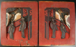 Chinese panels CP23 Pair decorative panels, China.