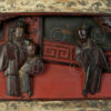 Chinese panels C84. Natural pigments, traces of gilding. China,