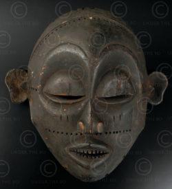 Chokwe small mask 12OL08. Chokwe culture, Angola, South West Africa.