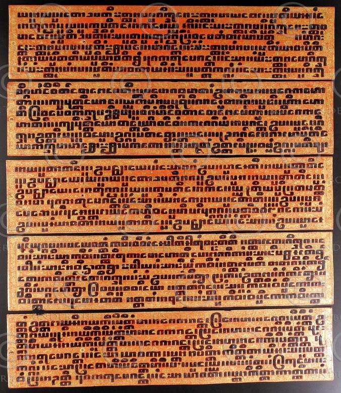 Feuilles bible birmane BU477. Birmanie.