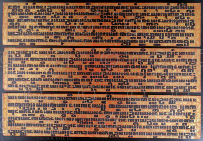 Feuilles bible bouddhiste BU479. Birmanie.
