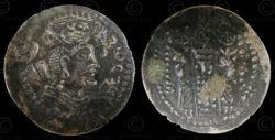 Hephthalite coin C289. Afghanistan.