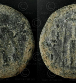 Kushan bronze coin C205A. Kushan Empire.