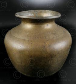 Indian bronze lota P26A4. North India.