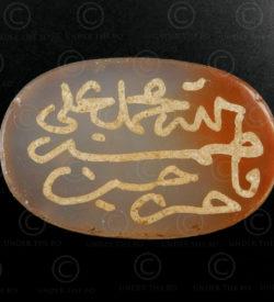 Islamic cornelian C86L. Iran or Afghanistan.