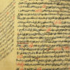 Islamic medical manuscript PK168. Swat valley, Pakistan.