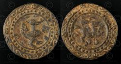 Jeton Siam bronze C311C. Siam (Thaïlande).