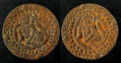 Jeton Siam bronze C311D. Siam (Thaïlande).