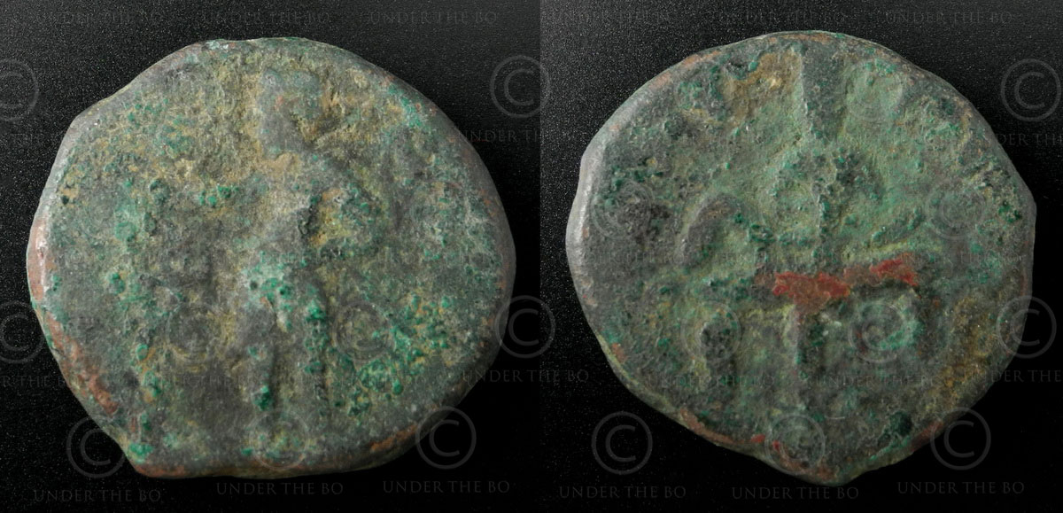 Kushan bronze coin C130B. Kushan Empire.