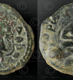 Kushan bronze coin C256. Kushan Empire.