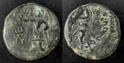 Kushan bronze coin C255. Kushan Empire.