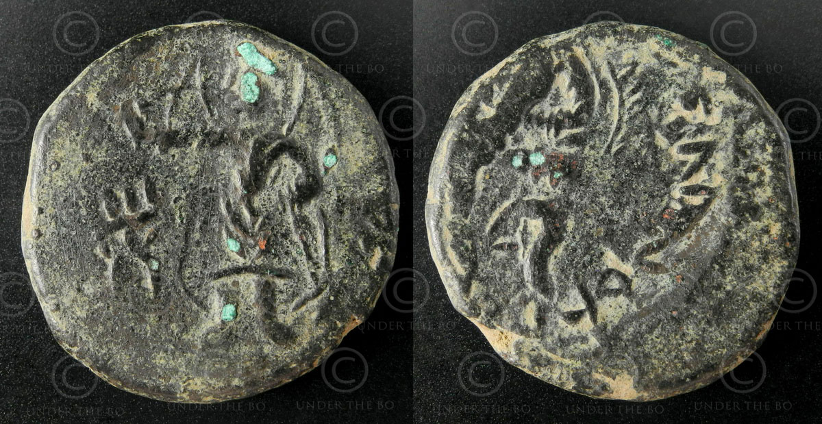 Kushan bronze coin C255. Kushan Empire.