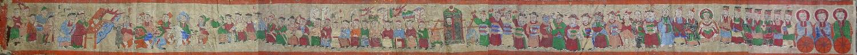 Lantien painting set2k, Southern China or Laos
