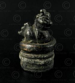 Lion Asian weight OP170. Burma.