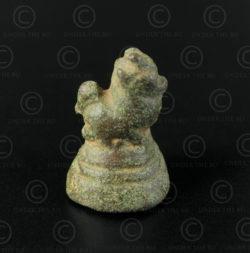 Lion Asian weight OP172. Burma.
