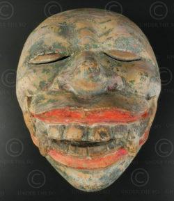 Masque javanais de Dieng ID79. Plateau de Dieng, région de Wonosobo, île de Java