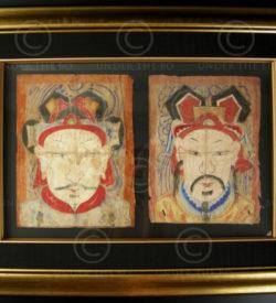 Masques Yao papier YA151A. Minorité Yao Lantien. Laos ou Chine du sud.