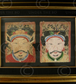 Masques Yao papier YA151C. Minorité Yao Lantien. Laos ou Chine du sud.