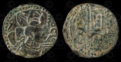 Monnaie hunnique C226. Huns Blancs. Empire Hephthalite (Afghanistan/Inde).