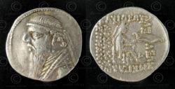 Monnaie parthe argent C315. Drachme en argent représentant la tête du roi tourné