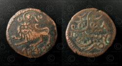 Monnaie Mysore bronze C149A. Dynastie des Odeyârs, royaume de Mysore, Inde du su