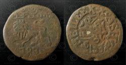 Monnaie Mysore bronze C149B. Royaume de Mysore, Inde du sud.