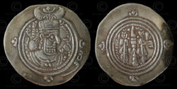 Monnaie Sassanide C1D. Empire Sassanide.
