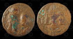 Monnaie sassanide bronze C310. Empire Sassanide.