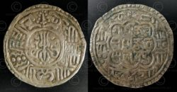 Monnaie Tibet argent C92A. Royaume de Bhatgaon, vallée de Kathmandou.
