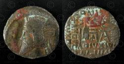 Monnaie parthe argent C266A. Empire parthe.