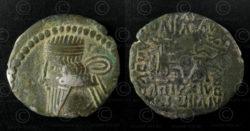 Monnaie parthe argent C266B. Drachme en argent représentant la tête du roi tourn