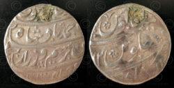 Monnaie afghane C249C. Roupie du règne de  Ahmad Shah Durrani, Afghanistan.