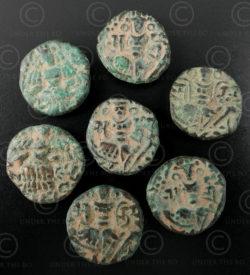 Monnaie Cashemire bronze C102A. Cachemire (Inde-Pakistan).