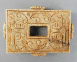 Monnaie chinoise jade C98. Zhou de l'ouest, Chine archaïque.