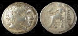 Monnaie grèque C309. Alexander III le Grand, Trouvée en Afghanistan.
