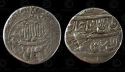 Monnaie moghole C249B. Roupie du règne de Shah Jahan. Empire Moghol, Inde.