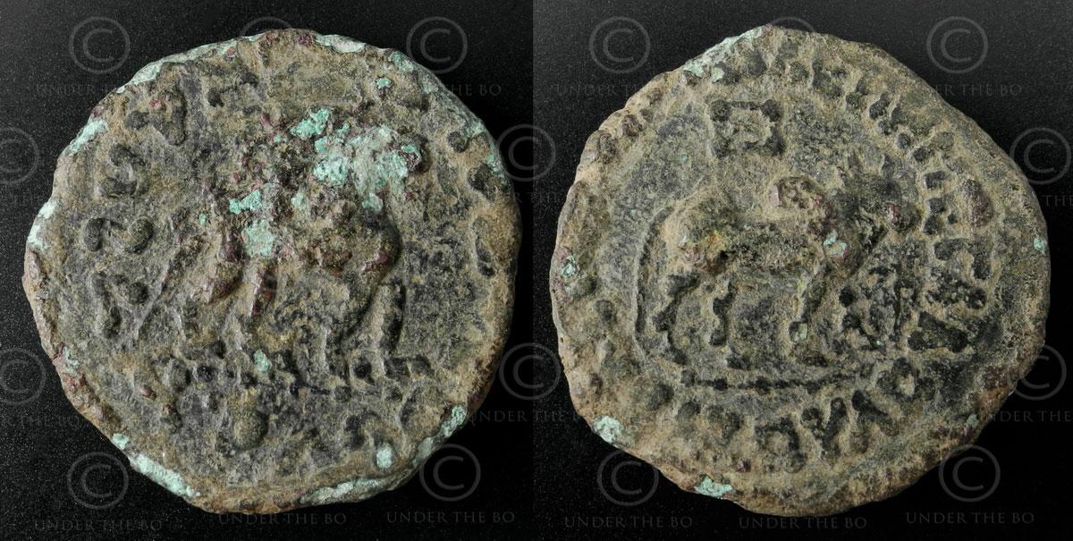 Monnaie Indo-Scythe bronze C209D. Nomades indo-scythes, Sakastan-Gandhara.