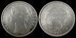 Monnaie victorienne C185. Roupie d'argent. Règne de la Reine Victoria.