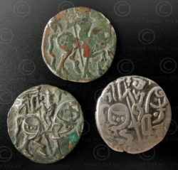Monnaie Shahi C65. Kabul et du Gandhara.
