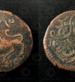 Mysore bronze coin C149A. Wodeyar dynasty of Kingdom of Mysore, South India.