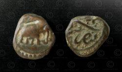 Mysore bronze coin C70. Wodeyar dynasty of Kingdom of Mysore, South India. 2.9 g