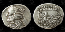 Parthian coin C293. Afghanistan.