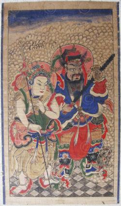 Peinture Zhuang Série3a. Chine du sud