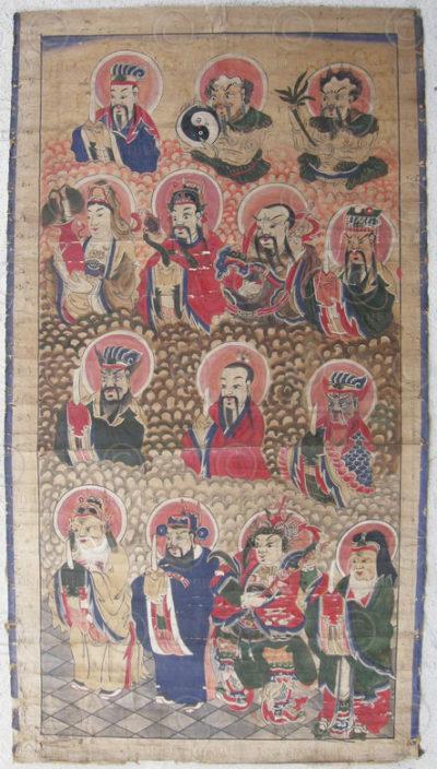 Peinture Zhuang Série2e. Chine du sud.