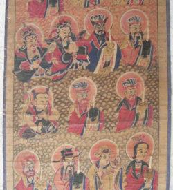 Peinture Zhuang Série2f. Chine du sud.